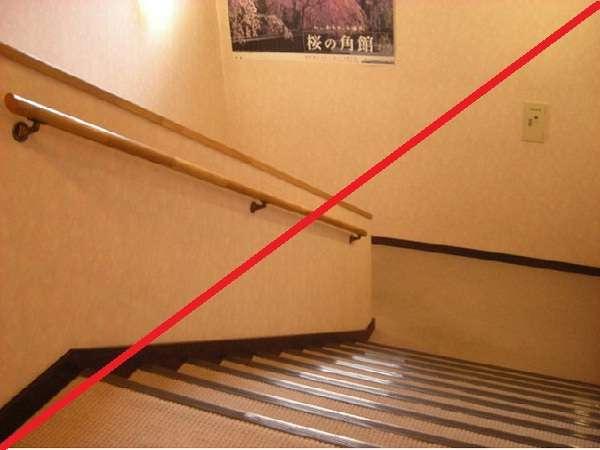 【1 階 確 約 】階段なしで楽々☆大人快適プラン