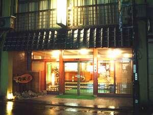 城崎温泉駅、さとの湯より徒歩3分