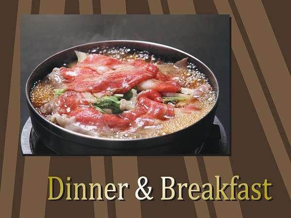 【2食付】 函館ならではの食を愉しみたい方へ。A5ランク和牛「すき焼き」+選べる朝食付