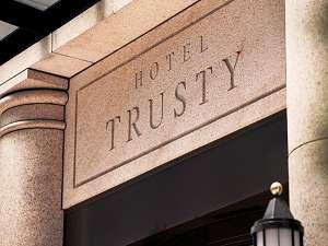 【じゃらん限定:ポイント10%】Trusty Value:12時アウト