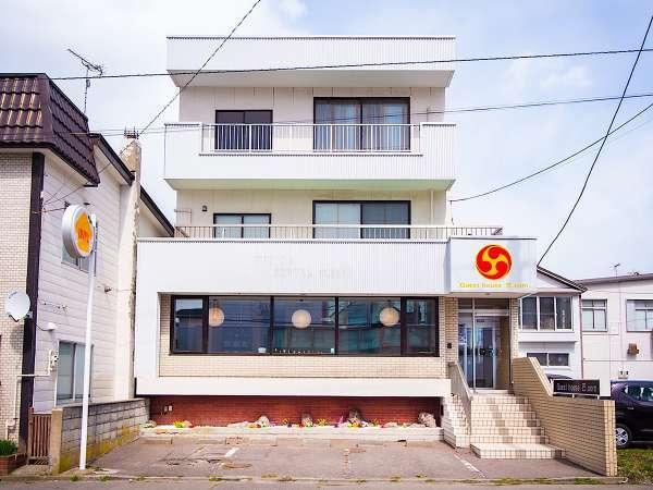 函館の大人気一棟貸切ゲストハウスです。10人までご宿泊いただけます。