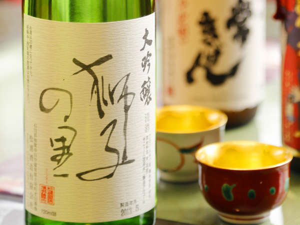 【加賀の地酒と旬のグルメを味わう】のどぐろ×鮑×夏純米!!!