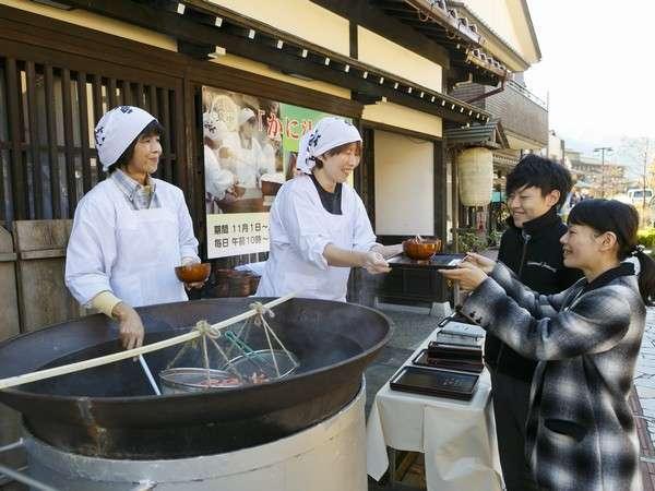 【道場六三郎監修カニ汁プレゼント】冬限定 吉祥プラン