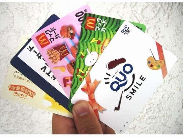 七色のカードチョイスプラン☆レイトアウト☆素泊まり
