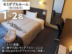 【室数限定】清掃無しエコ連泊プラン♪2連泊以上でお得♪♪