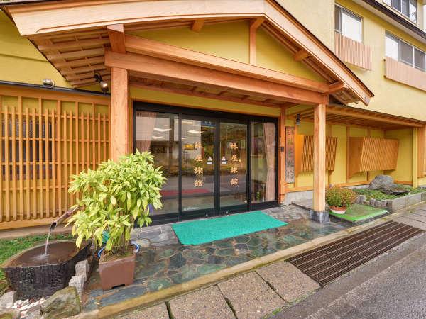 湯檜曽温泉 清風かおる湯宿 林屋旅館の外観