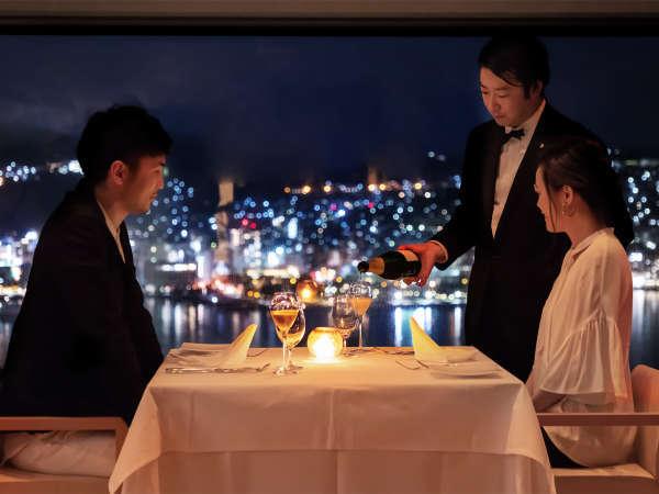 【2食付・室数限定】◆フランス料理◆『きらめく夜景×色彩豊かな一皿』が彩る特別な日
