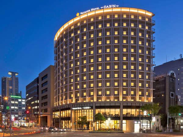 プレミアホテル-CABIN-大阪の写真その1
