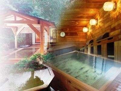 男女各2種類の露天風呂やサウナなど充実した温泉施設