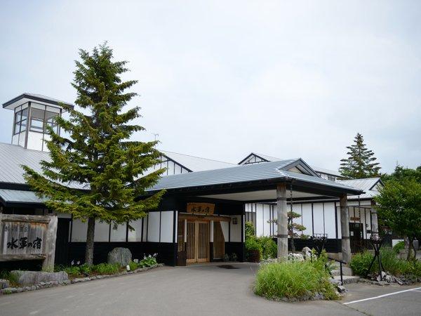 鯵ヶ沢温泉水軍の宿
