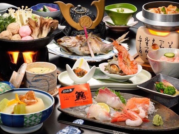 幻の魚「イトウ」を堪能■お勧め♪「竹御膳」プラン