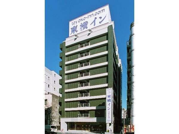 東横イン横浜関内(旧:横浜みなとみらい線日本大通り駅前)の外観