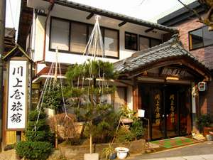 川上屋旅館の外観