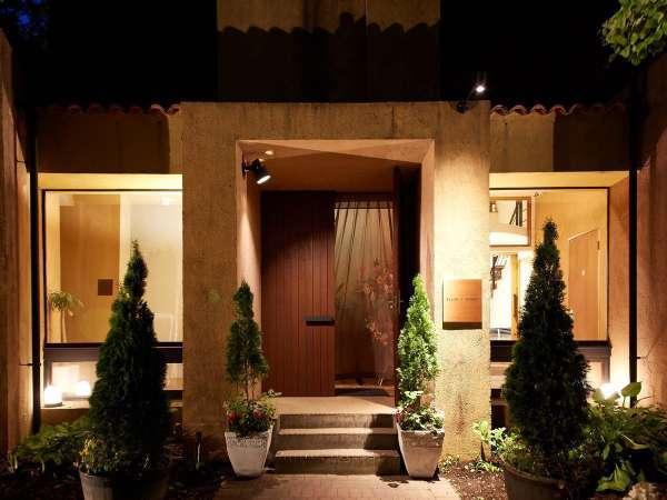 【サロン・ド・フォレスト】2018年5月オープンの鉄板焼きレストラン&バー※イメージ