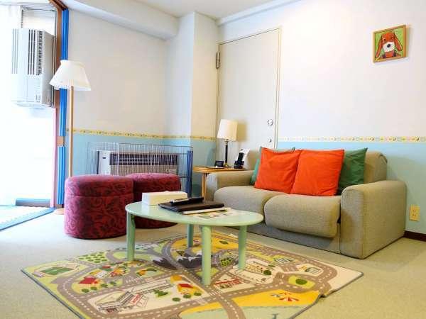 【スポルシオン ベビールーム】赤ちゃんとママのためのベビールーム♪※客室一例