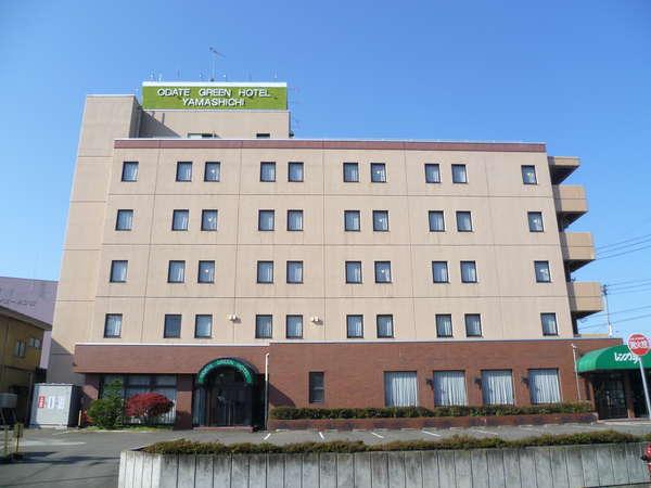 大館グリーンホテル