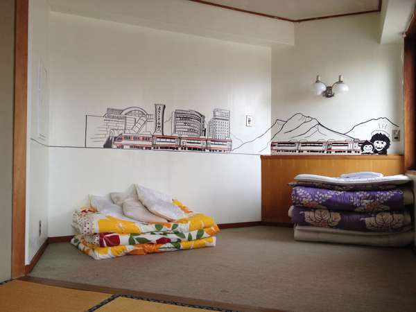 Moritomizu Backpackers