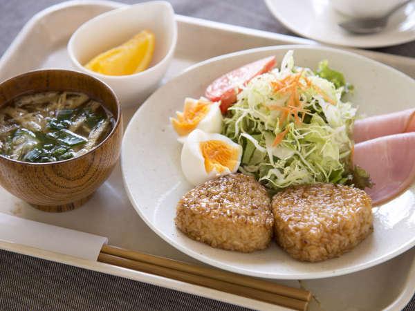 【朝食付】焼きおにぎりセットで腹もち良し(国産米100%使用)