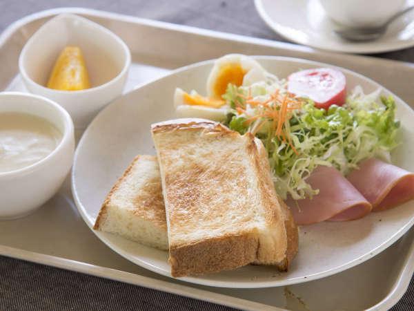 【朝食付】コーヒーおかわり自由!洋朝食で1日をスタート