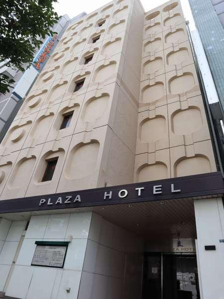 赤羽プラザホテル