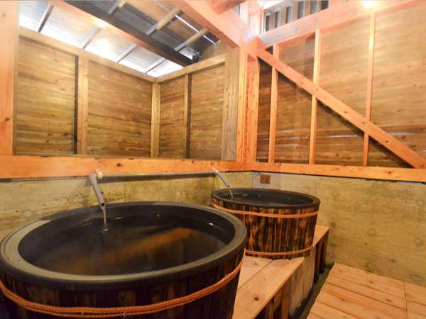2019年12月完成。オーナーが半年を費やした手作りの「五右衛門風呂」~天然温泉かけ流し~