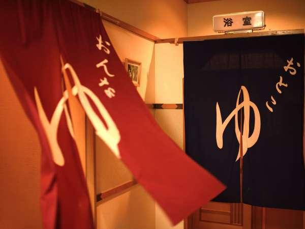 一日の疲れを癒す共同浴場は、男性さまジャグジー風呂、女性さま十和田石の風呂をご利用ください。