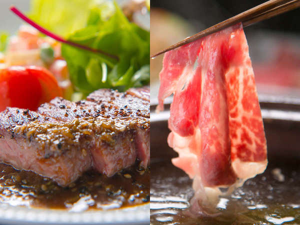 ■日本一の豊後牛三昧■ステーキ&しゃぶしゃぶ◆客室露天で優雅なひととき◆1泊2食付プラン