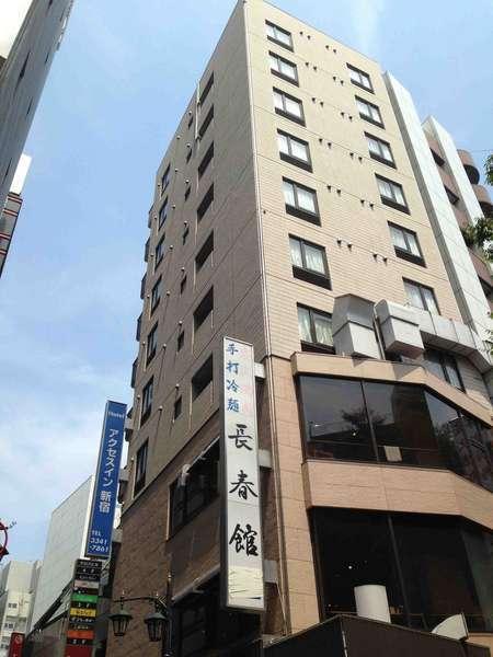 ホテル アクセスイン 新宿の外観