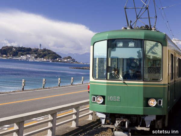 【じゃらん限定】ぶらり鎌倉・江の島一人旅プラン