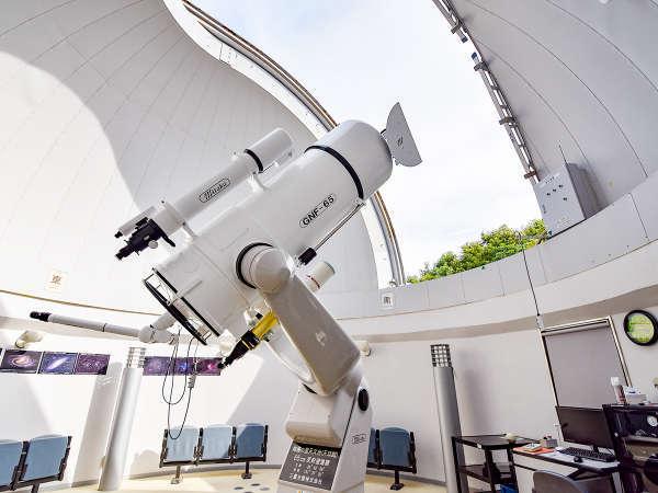 *【天球館】大分県屈指の機材を誇る本格的な天体観測施設です。