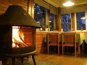 薪ストーブが暖かいラウンジ