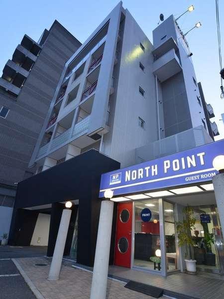 ウィークリーホテル ノースポイント