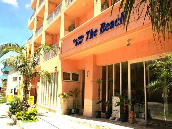 Sea side Hotel The Beach(シーサイド ホテル ザ ビーチ)