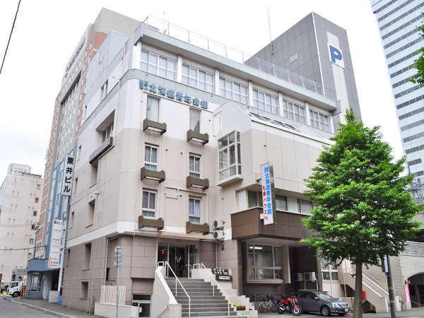 札幌ハウスセミナーセンターの外観