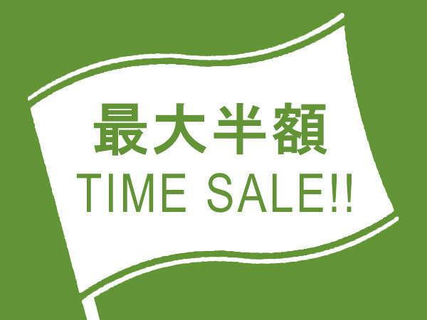【最大半額!タイムセール】 飯田橋は都内の真ん中。各種イベント会場へも抜群のアクセス!直前予約にも◎
