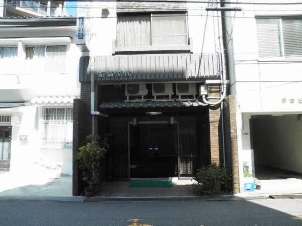 京橋旅館の外観