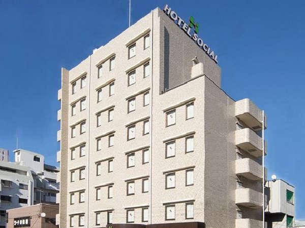 五井ホテルソーシャル