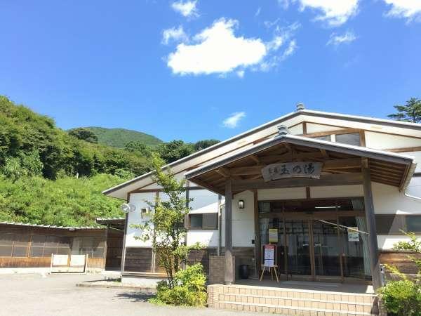 岩手県陸前高田 玉乃湯