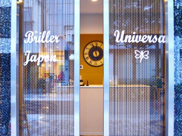 Briller Universal Japon
