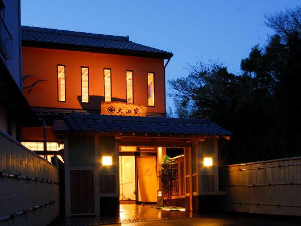 活魚料理旅館 大田家の外観