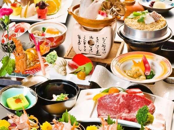 2011年冬 「UME」料理イメージ