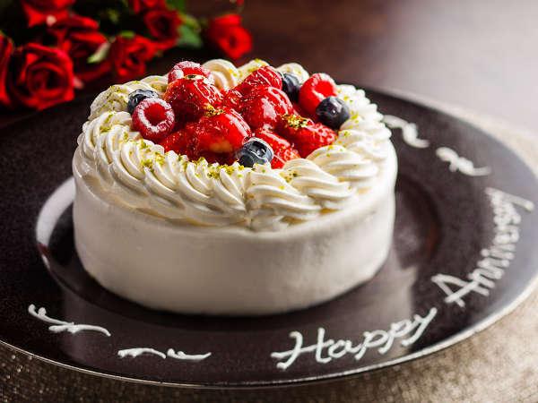 【カップル限定】ケーキ&スパークリングワイン(フルボトル)&朝食付き アニバーサリープラン