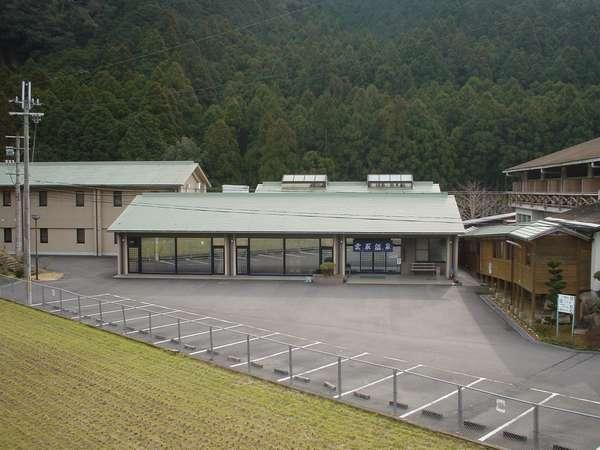 高田グリーンランド・雲取温泉の外観