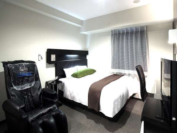 Green Rich Hotel Yamaguchi Yuda Onsen