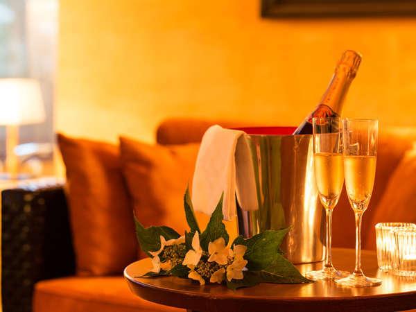 ◇誕生日や結婚記念日などを迎えるカップル・ご夫婦に★スパークリングワインで祝う2人の記念日 1泊2食付
