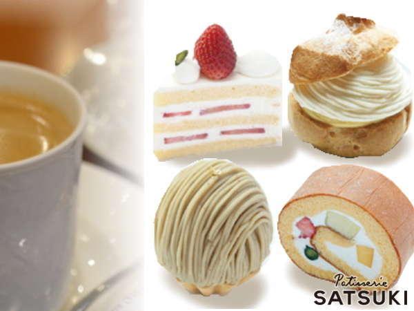 【母娘も友達も◎レディースプラン】選べる「SATSUKI」のケーキ♪自然派アメニティ10点♪特典満載