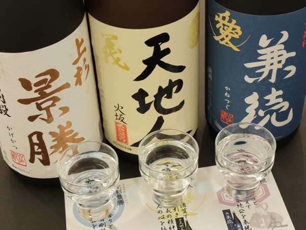 新潟の銘酒の利き酒セット