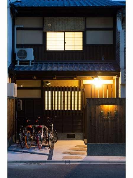 【無料レンタサイクル付き】伝統的な京町家を一日一組限定でまるごと貸切