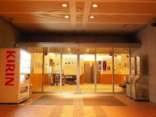 大阪市立長居ユースホステルの外観