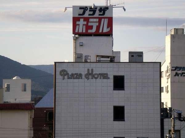 ビジネス恵那プラザホテル